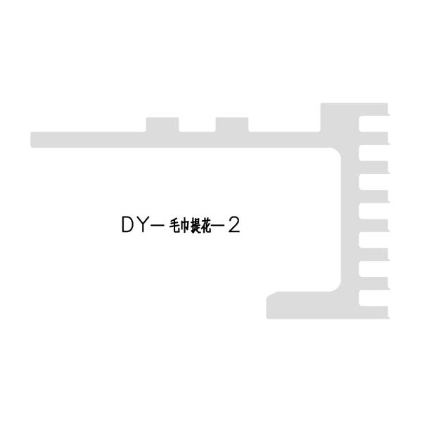 DY-毛巾提花-2