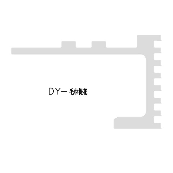 DY-毛巾提花